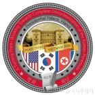 태극기까지… 美 '2차 북미회담' 기념주화도 공개