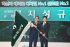 """지성규 KEB하나은행장 취임…""""디지털·글로벌 양날개로 성장"""""""