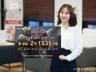 키움증권, 실전투자대회 개최..총 상금 2억1535만원