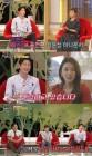 """`백년손님` 김윤상 아나운서 """"`로맨스패키지` 110호님과 잘 연락하고 지내"""""""