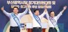 """""""거품낀 與 영남 지지율…언제든 꺼질수도"""""""