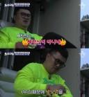 """'도시어부' 데프콘 """"우리 때문에 박보영 거절? 이상한 프로그램"""""""