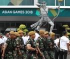 2018년 아시안게임이 인도네시아에서 열리는 이유