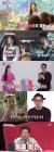 '동상이몽2' 류승수, 붕어빵 딸·11살 연하 아내 공개...'동시간대 1위'