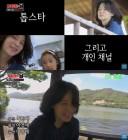 `가로채널` 이영애, 쌍둥이 남매와 함께하는 일상은?