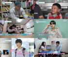'방문교사' 마닷·이대휘·임영민, 저절로 공부하게 만드는 '훈남' 선생님들