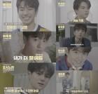 'YG보석함' 모두 열렸다...일본 미소년 7명 J조 공개