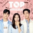 `탑매니지먼트` 슈퍼주니어 동해XGOT7 진영, 귀호강 OST 공개