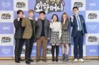 `삼청동 외할머니` 김영철·주이·앤디·에릭남, `언어 넘어 집밥케미 기대↑`