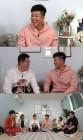 """김종민 결혼계획, 누리꾼 응원 물결 """"황미나와 꼭 이어지길"""""""
