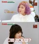 """`날보러와요` 박나래 """"초대 손님? 방탄소년단·강다니엘 느낌"""""""