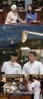 `수미네 반찬`, 김수미표 굴요리 한상...게스트 별 `역대급 먹방`