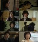 `붉은 달 푸른 해` 김선아, 살인범 `붉은 울음` 일까? 의심 유발하는 열연