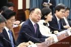 """홍남기 """"여의도 2.4배에 이르는 국유지 개발"""""""