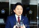 `선거법 위반` 원희룡 제주지사 벌금형 선고…지사직 유지