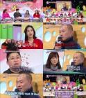 `안녕하세요` 이영자 엄마 반신마비 고백…눈물의 가족사 공개 `동시간대 1위`