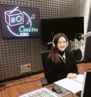 """`FM대행진` 김지원 아나운서 """"실검 1위, 행복한 인생 최고점"""""""
