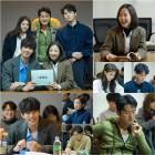 `어비스` 박보영X안효섭, 첫 대본리딩…반전 비주얼 만남 `심쿵`