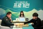 한국 1위를 꺾은 이호승