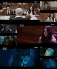 종영 앞둔 `조들호2` 수수께끼 #법정공방전 #이자경의 최후 #드럼