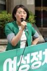 '페미니스트' 신지예, 그는 누구? 양예원 사건에 일침
