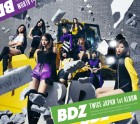 "JYP 박진영, ""'BDZ'는 트와이스와 팬들이 함께 부를 수 있는 듀엣곡"""