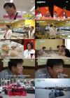 '미운우리새끼' 강릉에서 온 '돈벽 셰프' 조식에 14.5% 최고 시청률