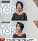 """김부선, 이재명 저격하다 갑자기 """"제주도 국수집 오픈"""" 알린 이유는?"""