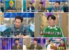 조인성 효과?..'라디오스타' 2주 연속 시청률 상승