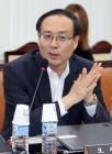 국회의원보다 서울대 총장?