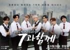 'GOT7의 하드캐리' 시즌2, 오늘(26일) 첫 방송···안방 1열 팬들과 소통