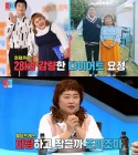 '동상이몽2'홍윤화 결혼 앞두고 28키로 감량...'웨딩드레스 남아'