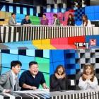 SBS, 11월 예능 3개 론칭···새로운 '활력' 불어 넣나