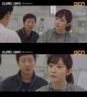 '신의퀴즈: 리부트' 윤주희, 8년이 지나도 여전한 '방부제 미모'