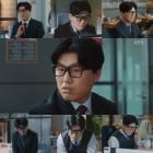 '죽어도 좋아' 김민재, 캐릭터와 혼연일체 열연···美친 존재감