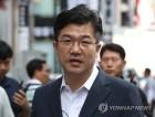 檢, 송인배 靑비서관 불법정치자금 의혹 피의자 조사