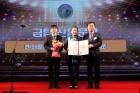 화인테크놀로지, '벤처기업' 자격으로 최초로 금탑산업훈장 수상