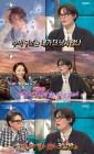 """'라디오스타' 김원중, """"아내 곽지영이 돈 관리, 첫날밤 때문에"""""""