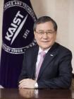 신성철 KAIST 총장, 다보스포럼 글로벌대학리더포럼 초청 참석