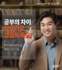 한우리독서토론논술 체험단 모집
