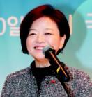 """""""민간 기업 여성 고위직 목표제, 내달 성과 나올 것"""""""