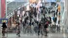 인천공항, 국제여객수 세계 5위···1년 만에 2계단 상승
