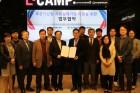 부산혁신센터·경제사회적협동조합연합회, 혁신형 사회적경제기업 육성한다