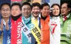 4·3 보궐선거 공식 선거운동 첫 주말 '창원대전'