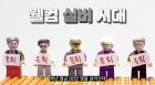 '장수국 or 노인국?' 한국이 전세계서 가장 빨리 늙는 이유(고령화 원인·해법 총정리)