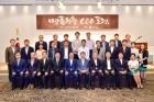 한국표준협회, 제40차 명품창출CEO포럼 개최