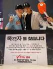 박스오피스 1위 '목격자', 온오프라인서 뜨거운 인기몰이 중