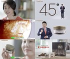 비타민하우스, 김미숙·서경석 모델 '시베리안 차가버섯' CF 공개