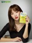 사노피-아벤티스 코리아, 둘코화이버 첫 모델로 배우 진기주 발탁