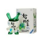 하이트진로, 아트토이 '참이슬 더니' 선보여...100개 한정판매